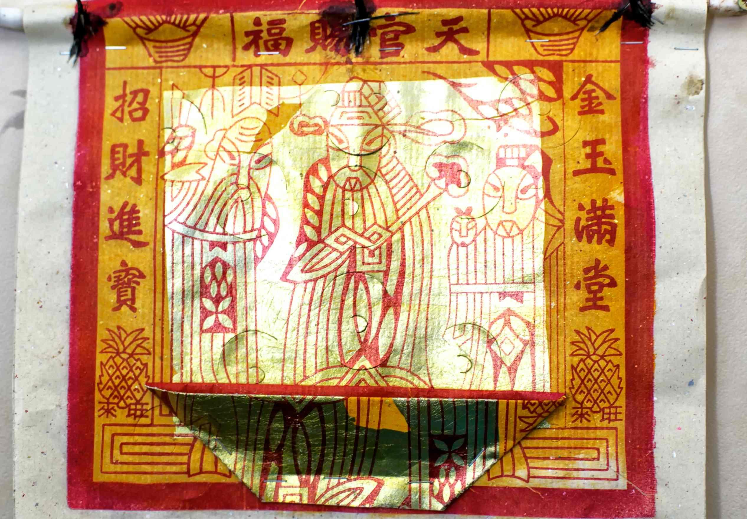 Papier hmong