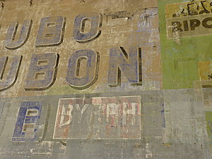 Rennes, Dubonnet mur