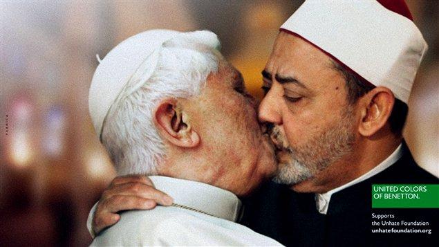 Biaser pape imam