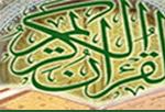 Les Frères musulmans et le pouvoir