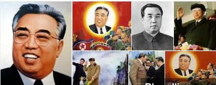 Corée du Nord, Kim