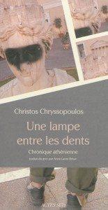 Christos Chryssopoulos, Une Lampe entre les deux, chronique athénienne, Actes Sud, 2013