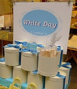 White, Day, japon, japan, chocolat, valentin, valentine, saint,