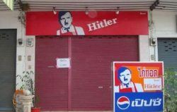 Hitler Fried Chicken