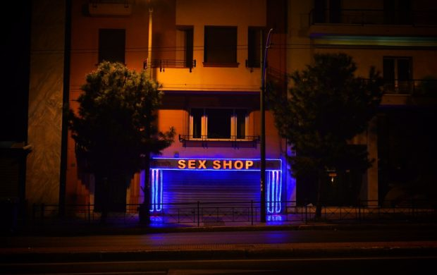 DISJUNCTION 18 Sex Shop on Synggrou Avenue