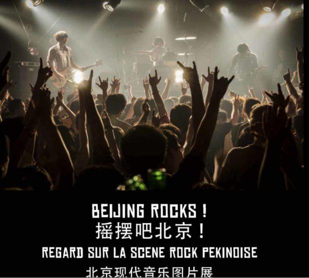 beijing rocks