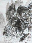 Institut Confucius : Peintures et poèmes de montagne et d'eau