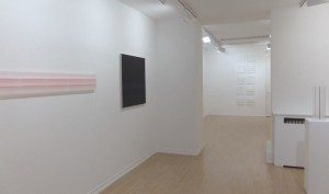 galerie oniris rennes