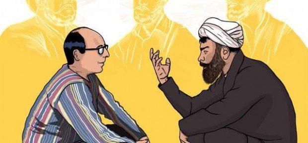 iranien mehran tamadon