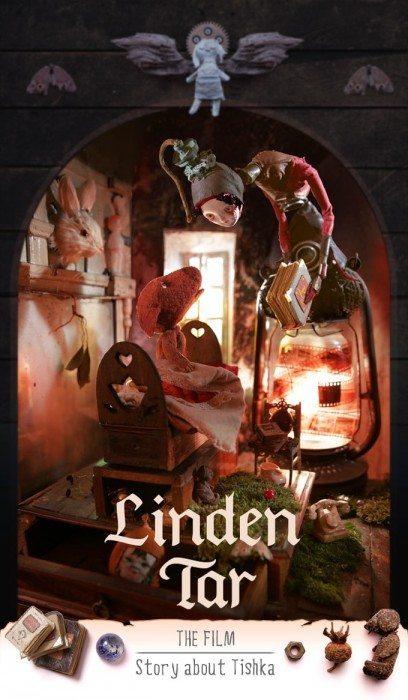 Linden Tar : un court-métrage d'animation à soutenir