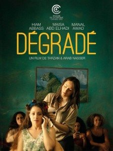 film dégradé