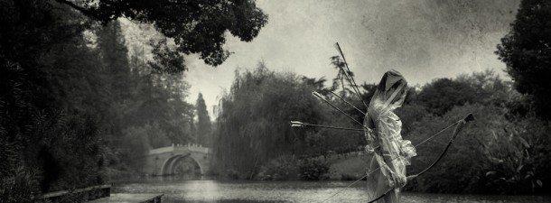 l'archer chine