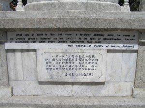 hommage mao béthune