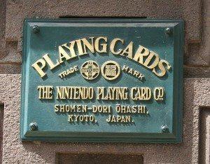 plaque-nintendo-kyoto