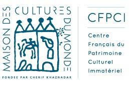 Vitré Maison des Cultures