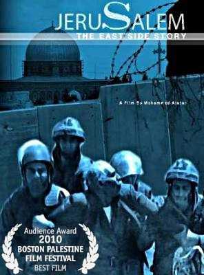 8 heures pour la Palestine Angers