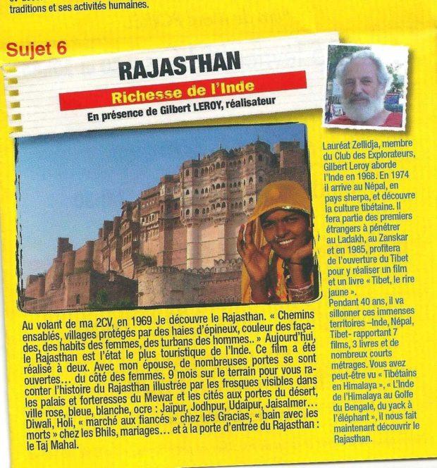 Connaissance du monde sur le Rajasthan, film de Gilbert Leroy Roscoff