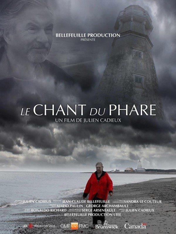 Cinéma Courseulles-sur-Mer