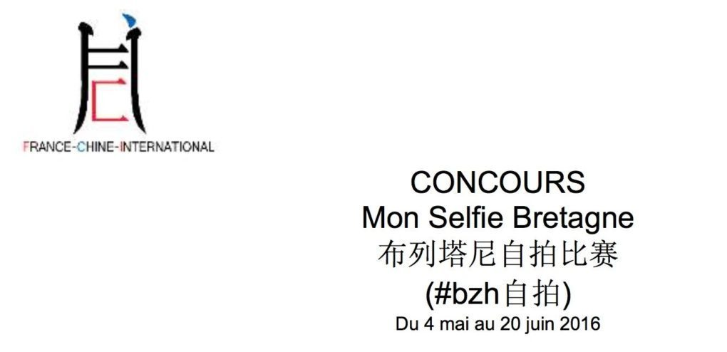 concours selfie bretagne chine france international