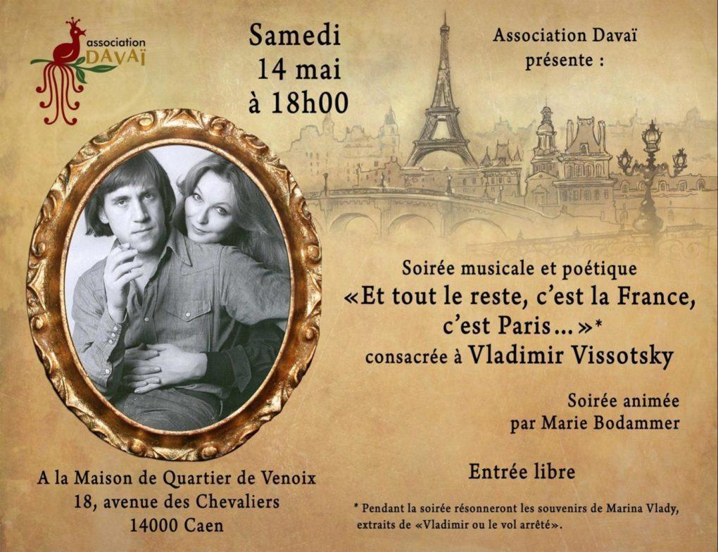 Soirée poétique et musicale consacrée à Vladimir Vissotski Caen