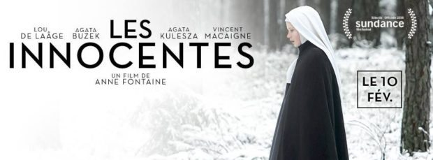 Cinéma Doué-la-Fontaine