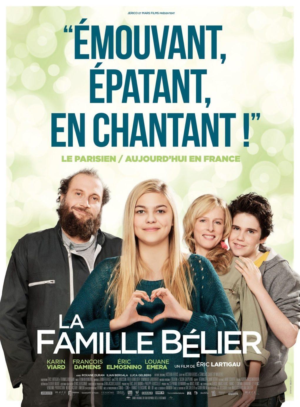 Cinéma Lisieux