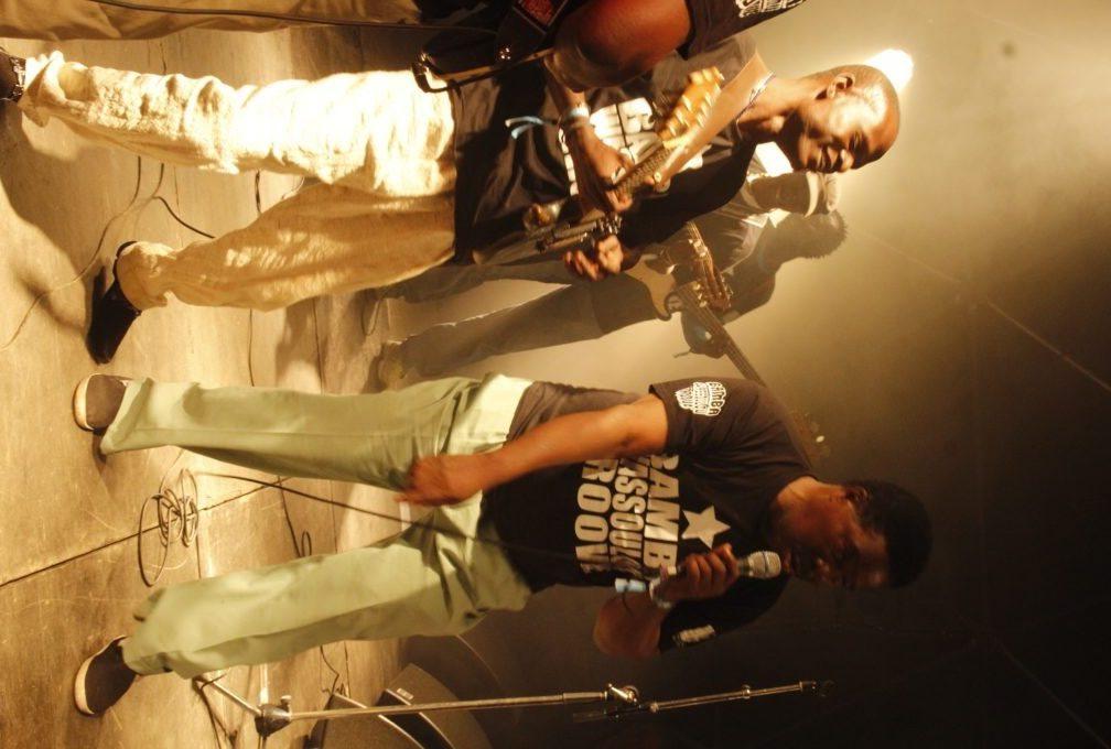 Bamba Wassoulou Groove