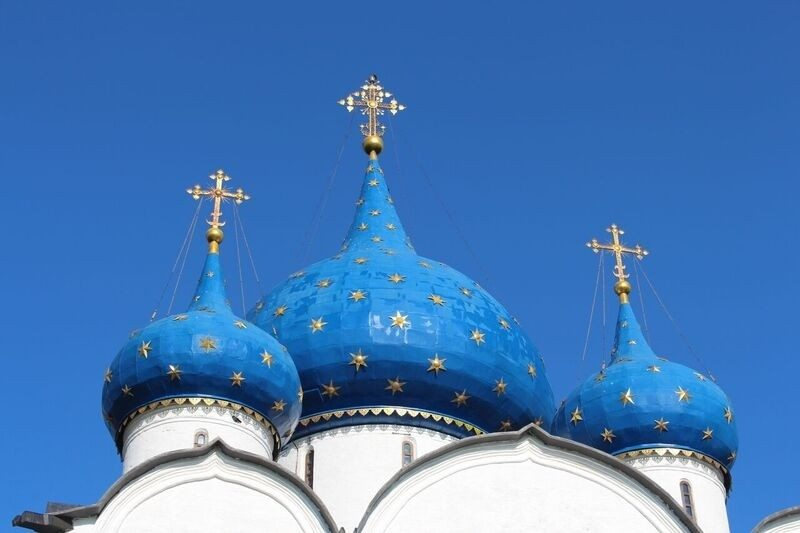 Concert Chants orthodoxes Saumur
