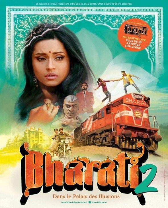 Bharati 2 Dans le palais des illusions Saint-Herblain