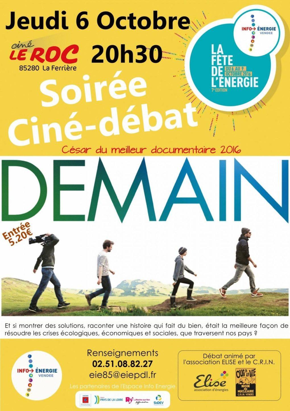 Cinéma La Ferrière
