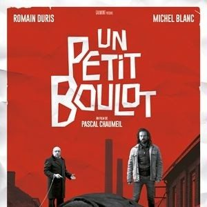 Cinéma Mûrs-Erigné