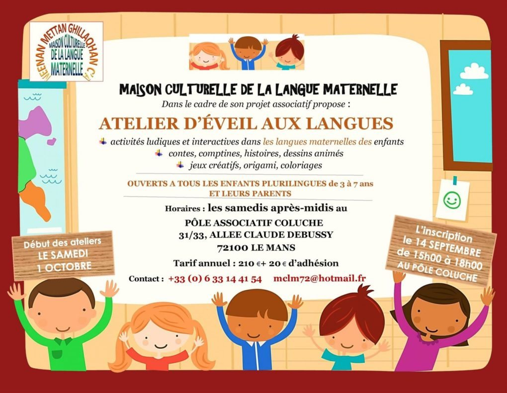 Maison culturelle de la langue maternelle (MCLM) Le Mans