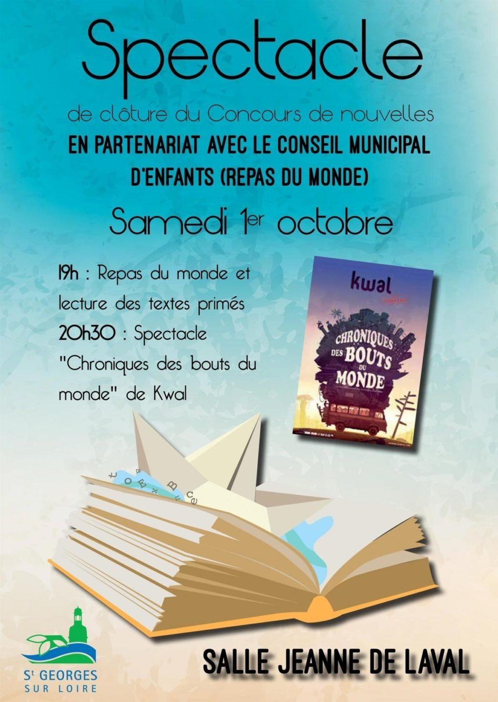 Spectacle du concours de nouvelles Saint-Georges-sur-Loire