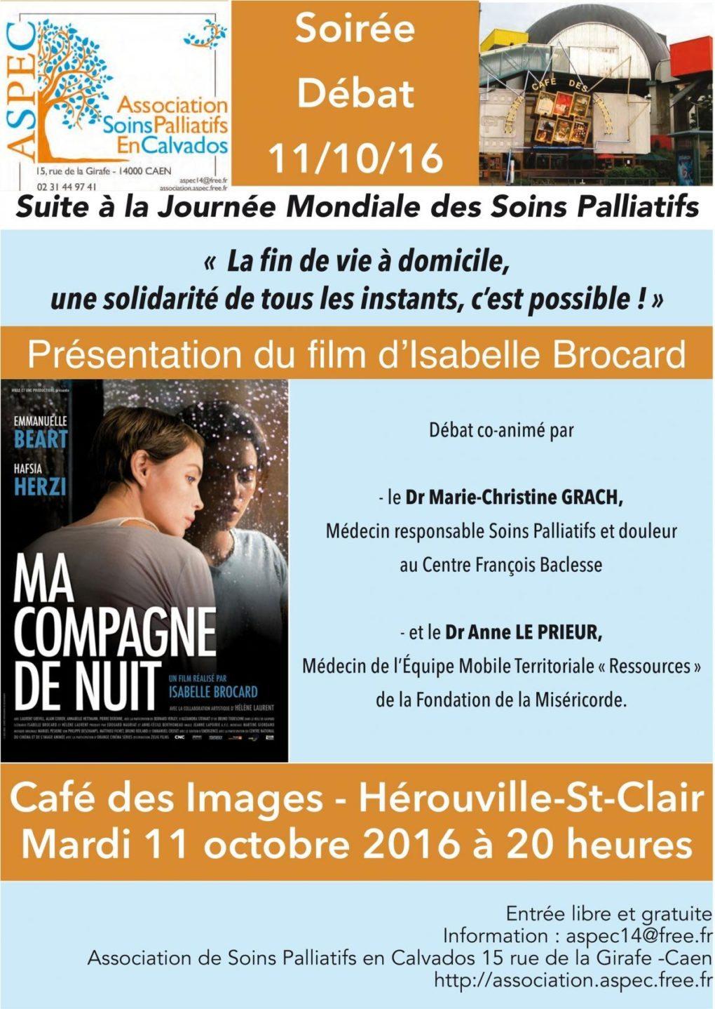 Cinéma Hérouville-Saint-Clair