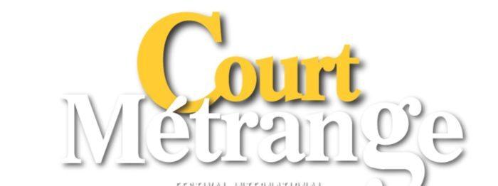 festival court métrange 2016