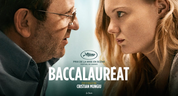 film baccalauréat