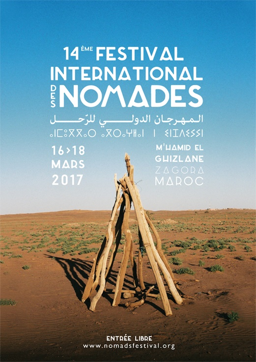 FESTIVAL INTERNATIONAL NOMADES MAROC