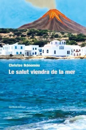CHRISTOS IKONOMOU