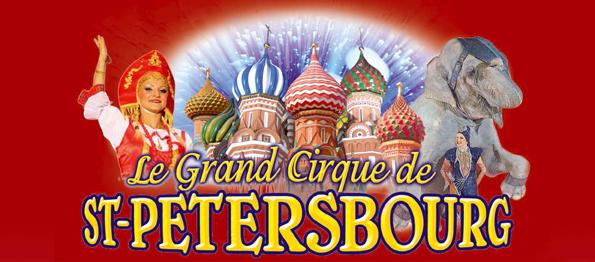 CIRQUE DE SAINT PETERSBOURG GUILVINEC