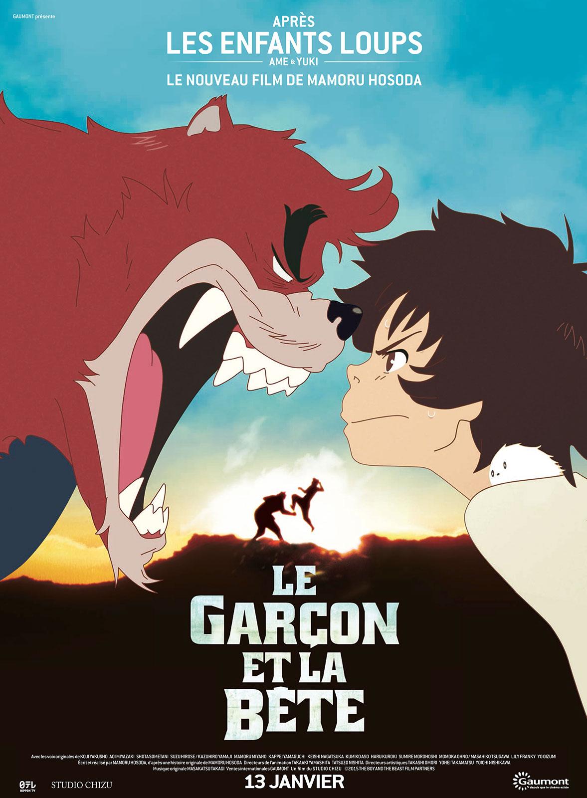 Le cinéma dans la prairie - Le Garçon et la bête Quimperlé