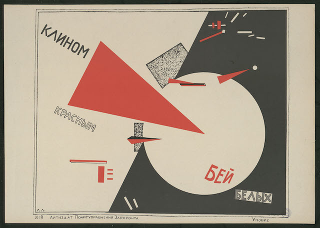 BDIC 1917 DEVIENT REVOLUTION