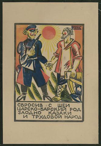 EXPO 1917 DEVIENT REVOLUTION