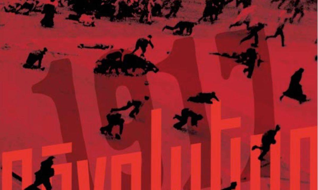 PARIS INVALIDES EXPOSITION ET 1917 DEVIENT RÉVOLUTION