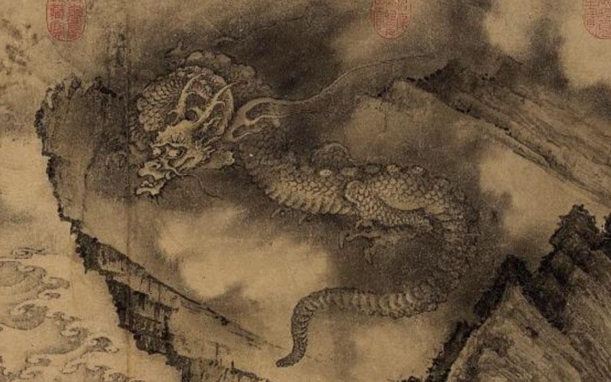 Chen Rong Six dragons