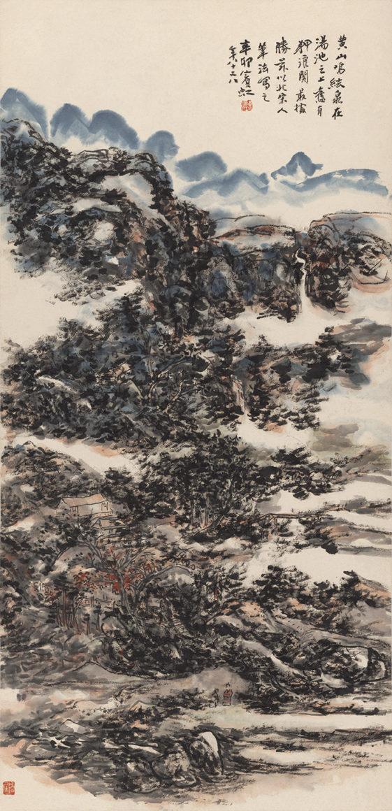 Huang Binhong Yellow mountain