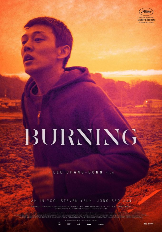 film burning