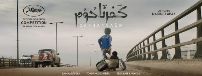 film capharnaum cannes