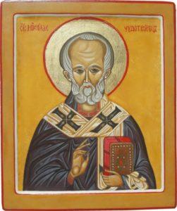 Exposition sur les icônes religieuses