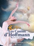 Les Contes d'Hoffmann - Ballet -3 Act Hermione