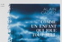 ALAIN CADEO